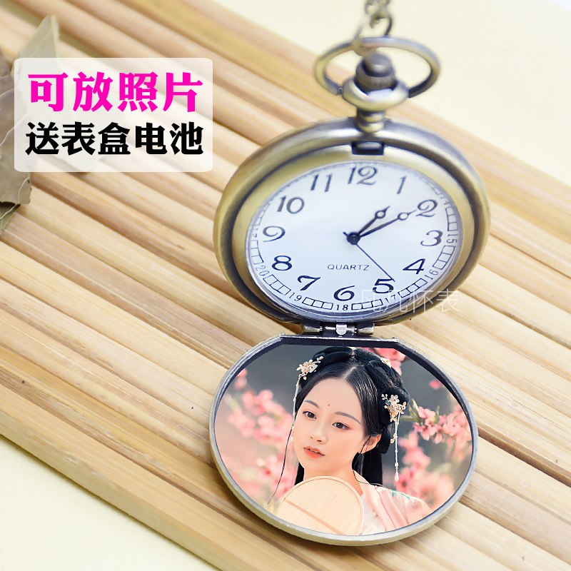DIY girls pocket watch customized photo can put photo picture boys and girls Lovers Necklace Watch pendant retro flip