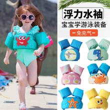 婴幼儿儿童宝宝游泳装备浮力手臂圈浮圈水袖泳圈学游泳背心救生衣