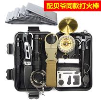 应急用品SOS户外装备求生宝盒生存工具套装多功能野外急救盒X3