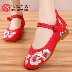 荷花水芙蓉民族风绣花鞋平跟牛筋底女鞋广场舞蹈鞋软底老北京布鞋