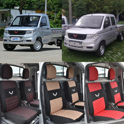 21 new Liuzhou Wuling Rongguang new card seat cover single row 1.5 double row 1.8 special seat cover 19 small truck cloth