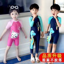 Children's swimsuit, boys and girls in conjoined bodies, children in adulthood and children in long and short sleeves, beach sunscreen, boys and babies'lovely swimsuit