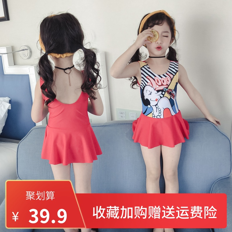 儿童泳衣女游泳衣连体公主裙式宝宝泳衣可爱女童泳衣幼儿中大童