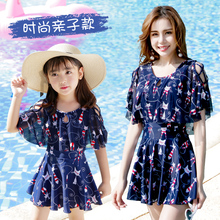 Youyou one-piece swimsuit parent-child wear conservative cover belly swimsuit mother and daughter models hot spring skirt style girls swimwear