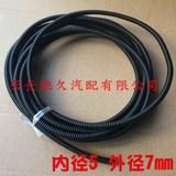 内径5mm车用线束套管PP阻燃耐高温隔热软螺纹穿线管汽车波纹管5米