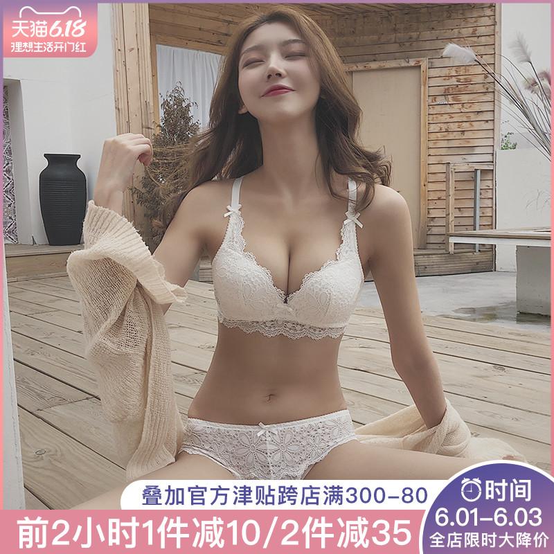 无钢圈女小胸调整型性感蕾丝胸罩