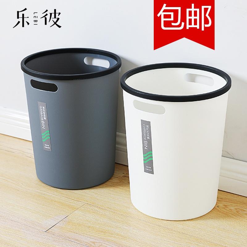 垃圾桶家用客厅干湿分类大小号纸篓卫生间厨房卧室创意塑料垃圾箱