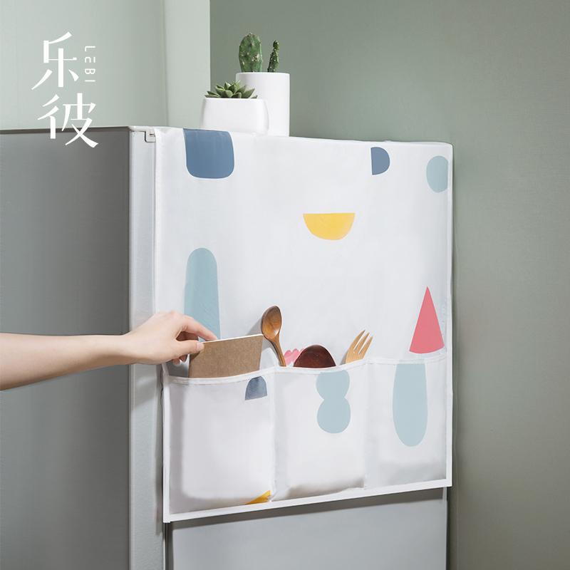 防水子家用单开门冰箱顶罩套防尘罩
