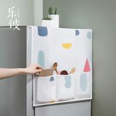 冰箱防水收纳袋防尘罩子家用单开门冰箱顶罩遮冰柜套挂袋挂架盖巾