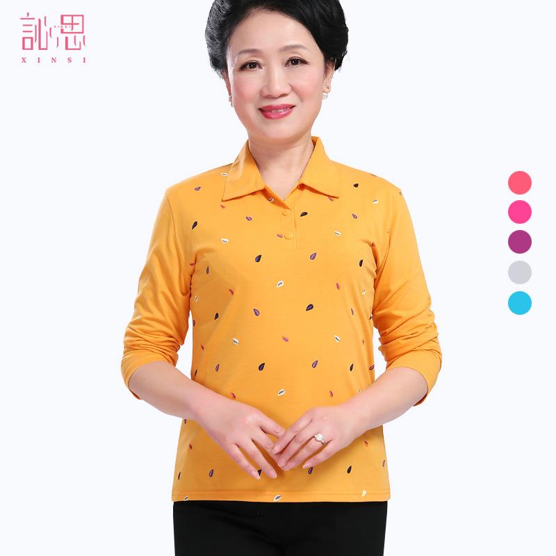 恤衫T中老年女装秋季休闲宽松上衣妈妈装大码女运动棉质翻领长袖