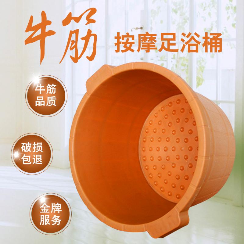 牛筋足浴桶足底按摩泡脚木桶塑料洗脚盆沐足盆泡脚桶加厚家用成人