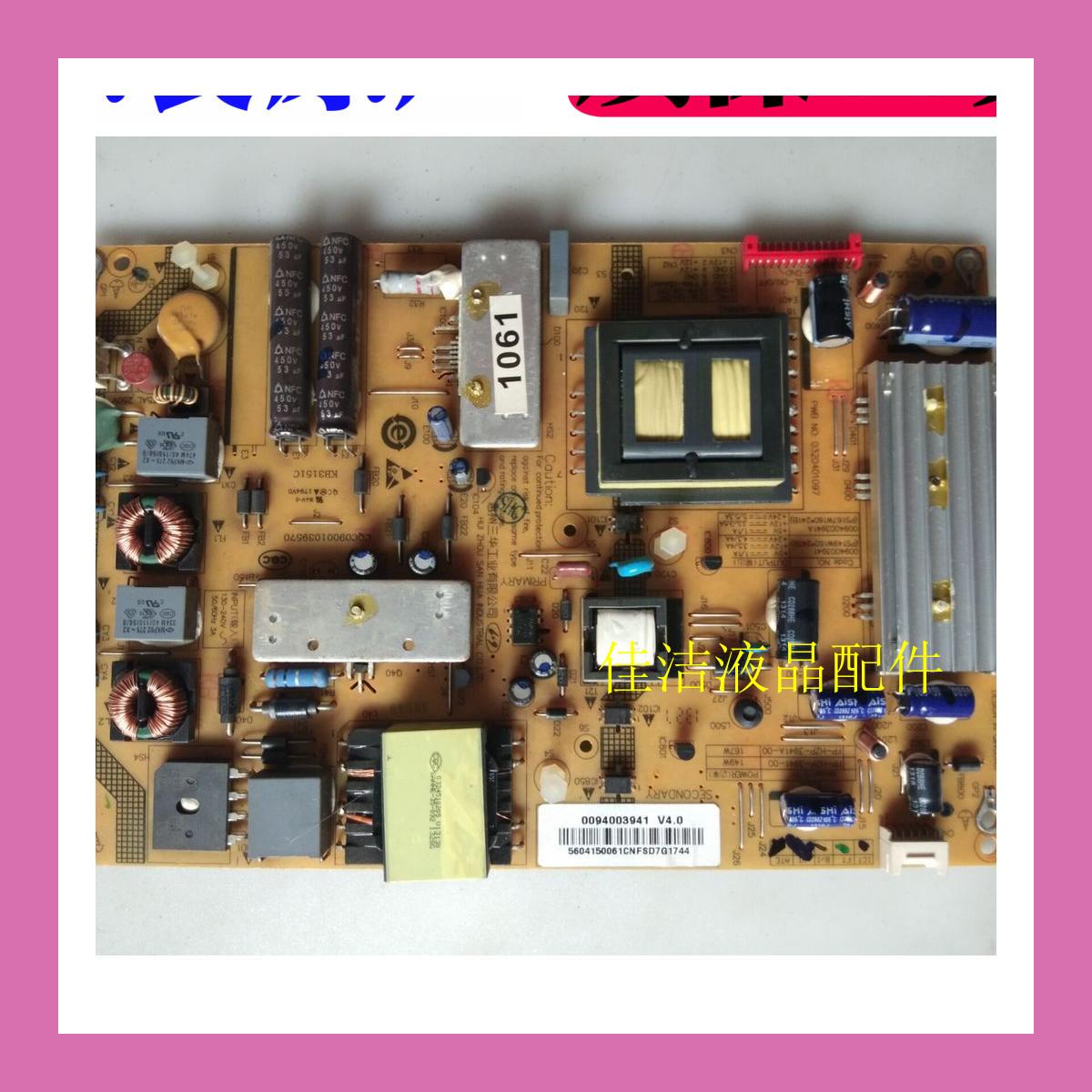海尔ld50h9000液晶电视电源
