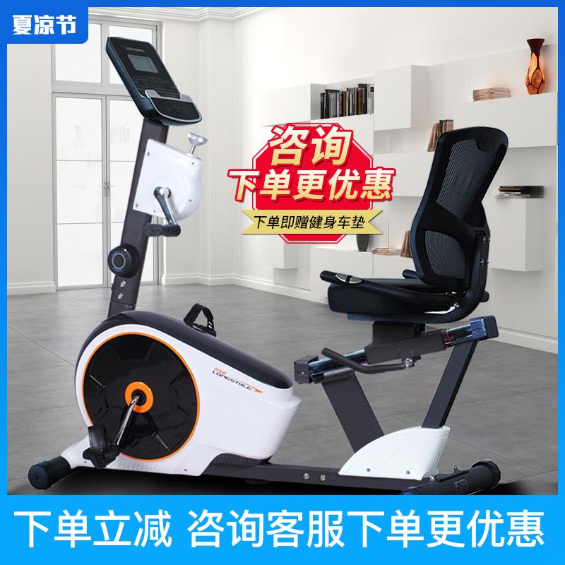 卧式健身车家用磁控动感单车室内中老年人康复训练器材脚踏自行车