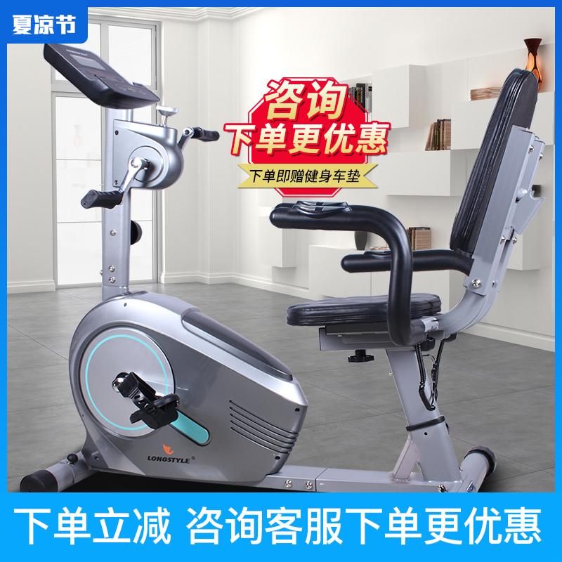 卧式健身车家用动感单车静音老人手脚两用脚踏车康复运动训练器材
