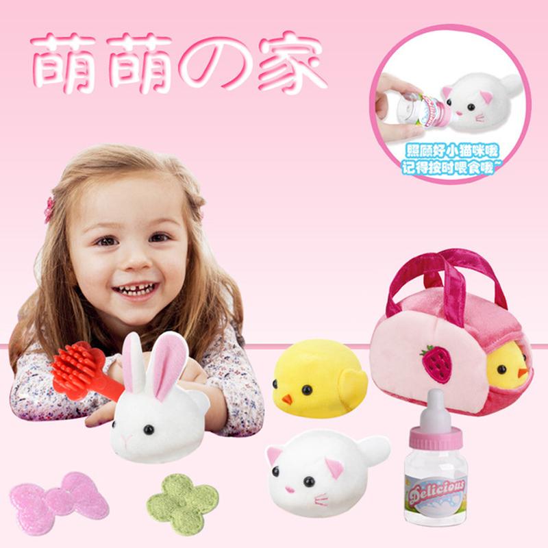艾依可小鸡毛绒玩具手提窝女孩电动萌宠小兔养成玩偶公仔华诺天诚