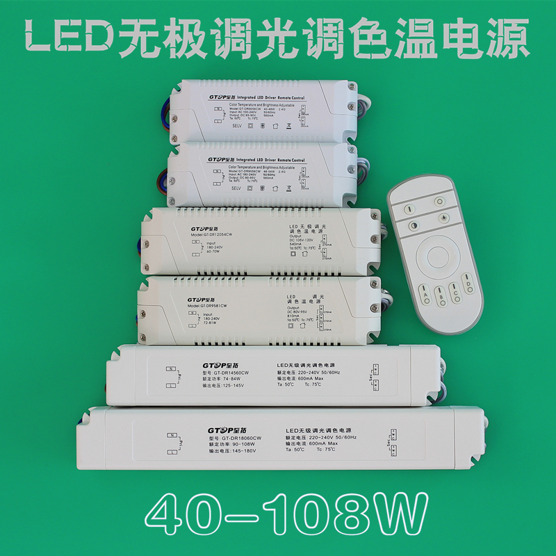 LED возможно настроить любой свет и цвет температура привод источник питания 2. 4г пульт переключения мобильный телефон App контролируемое 40-108W