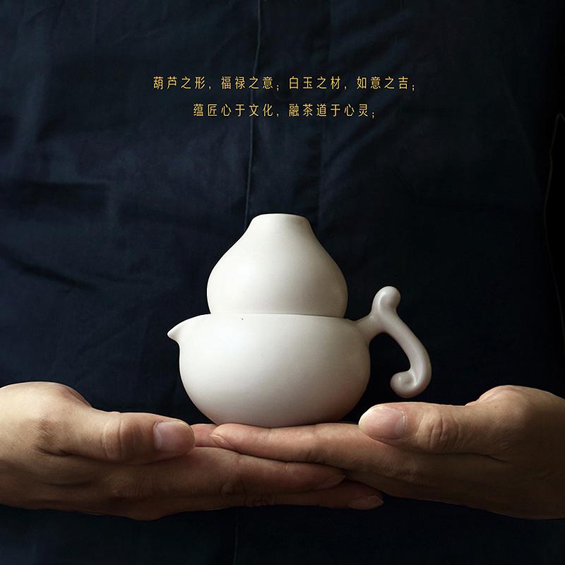 葫芦陶瓷快客杯一壶一杯单人功夫茶具套装便携旅行个人泡茶带茶盘