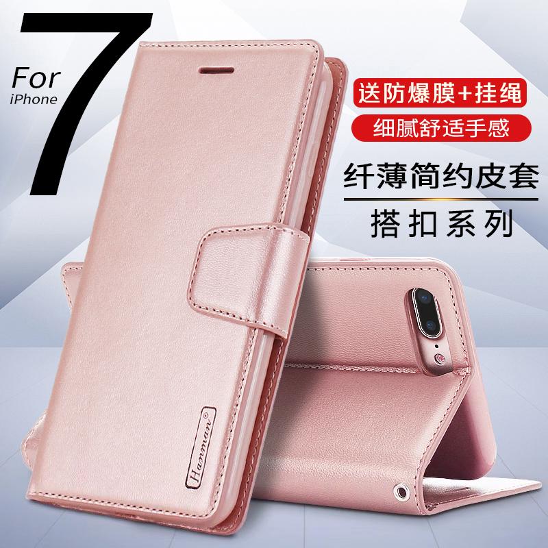 新款苹果6s皮套翻盖iphone7手机壳防摔软6plus保护套8X真皮男女5s