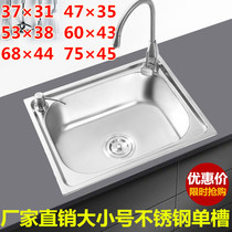 一體成型加厚不銹鋼雙槽套餐廚房洗菜盆304不銹鋼水槽埃美柯