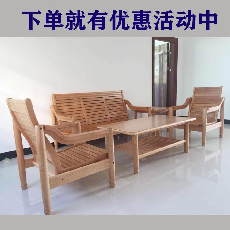 特价包邮包安装大促销进口榉木沙发 小户型实木沙发 厂家直销正品