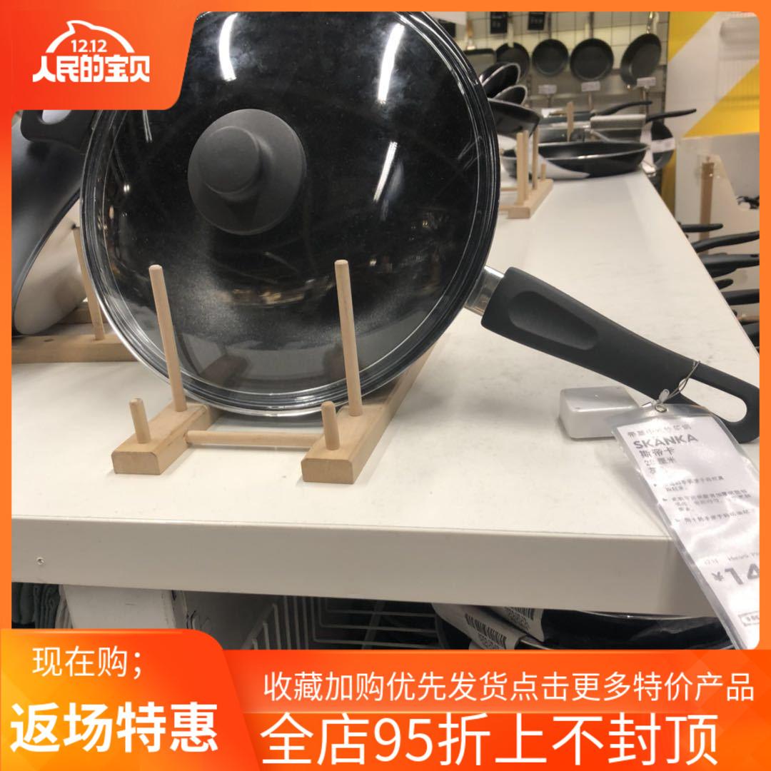 国内宜家斯帝卡 带盖中式炒菜锅铸铁 无不粘涂层家居上海IKEA代购