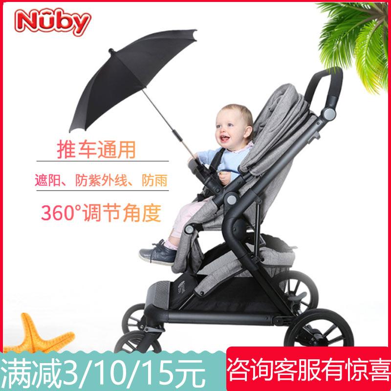 婴儿推车遮阳伞儿童宝宝防晒雨伞万向手推车太阳伞防紫外线夏通用