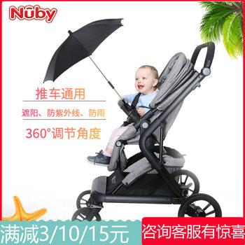 宝宝万向手推车防紫外线夏遮阳伞