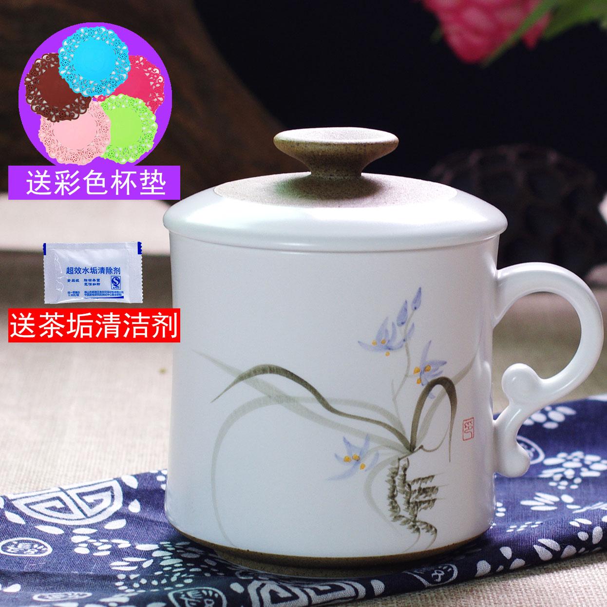 家用景德鎮手繪茶杯陶瓷帶蓋過濾泡茶杯個人辦公室水杯子茶具