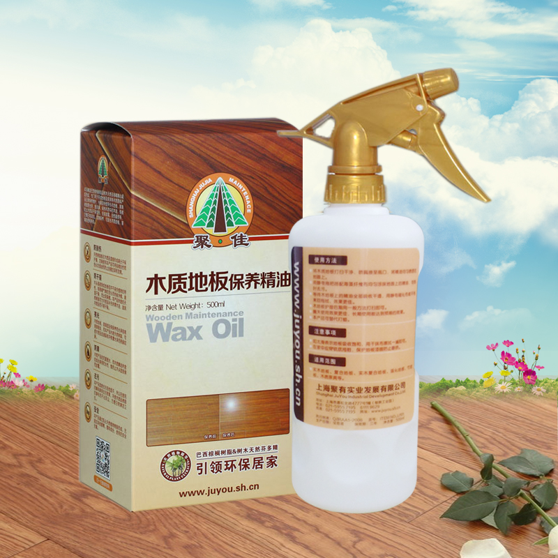 Jujia wood floor essential oil furniture cleaner solid wood composite maintenance liquid floor wax