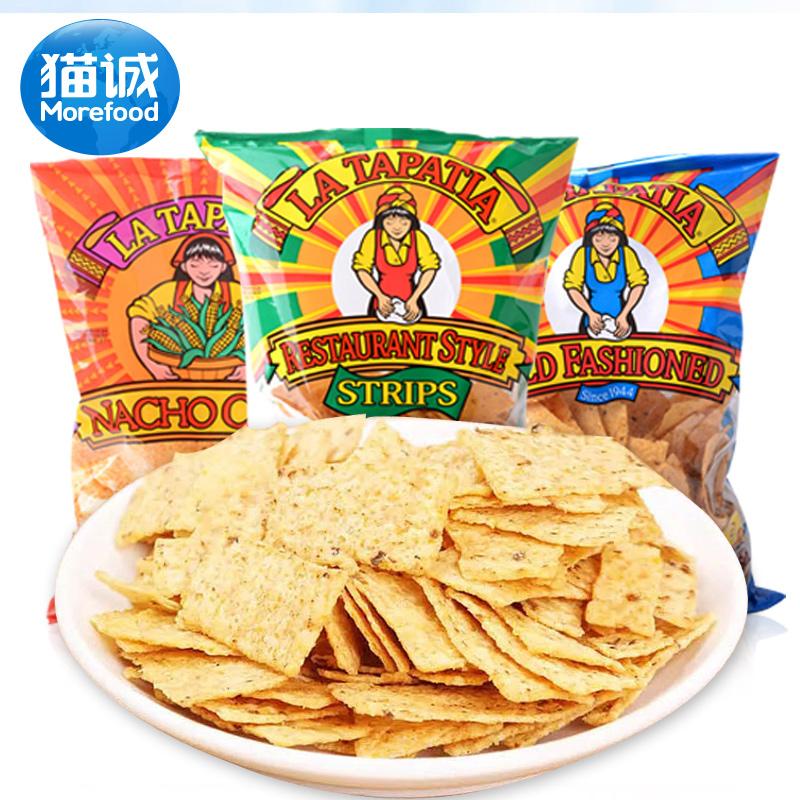 美國 墨西哥少女玉米片368.6g 原味傳統餐廳風味 膨化薯片零食
