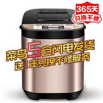 Beautiful Toaster home fully automatic intelligent multifunctional and breakfast roast spit driver cake sour cream machine sprinkle material