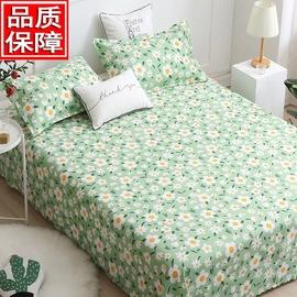 床单单件仿全棉双人2米卡通200x230cm学生宿舍1米5床单非纯棉被单图片