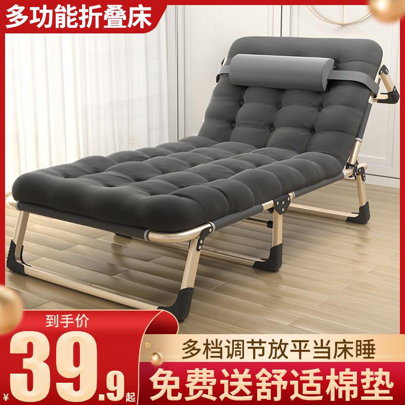 汤臣良品家居专营店 艾臣单人床家用简易办公室折叠床 券后49.9元包邮