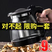 玻璃茶壺功夫泡茶壺家用大號水壺單壺耐熱過濾花茶壺紅茶茶具套裝