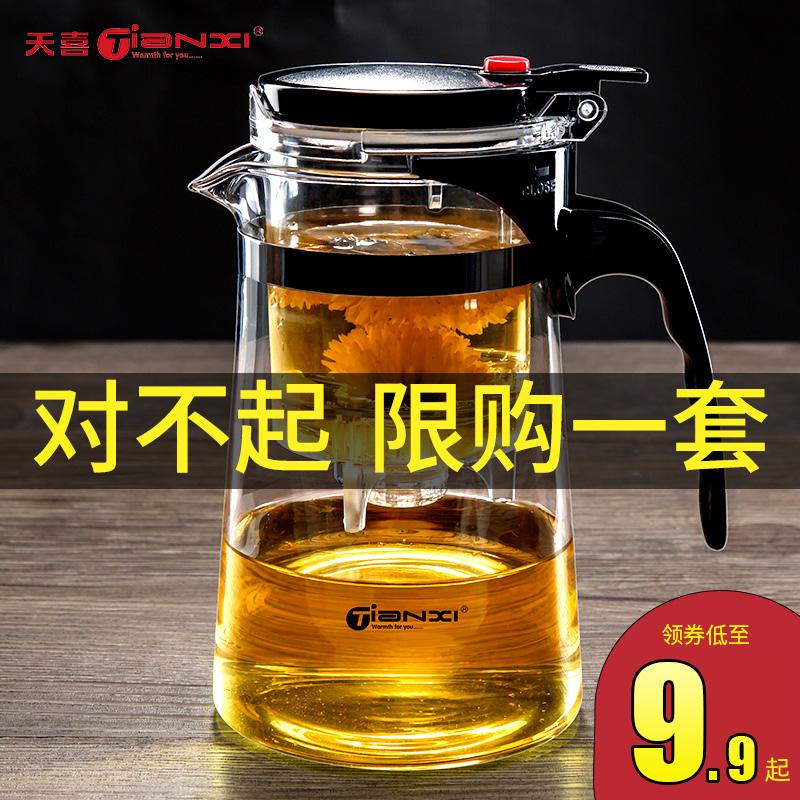 千壶玻璃带茶隔保温杯质量怎么样呢