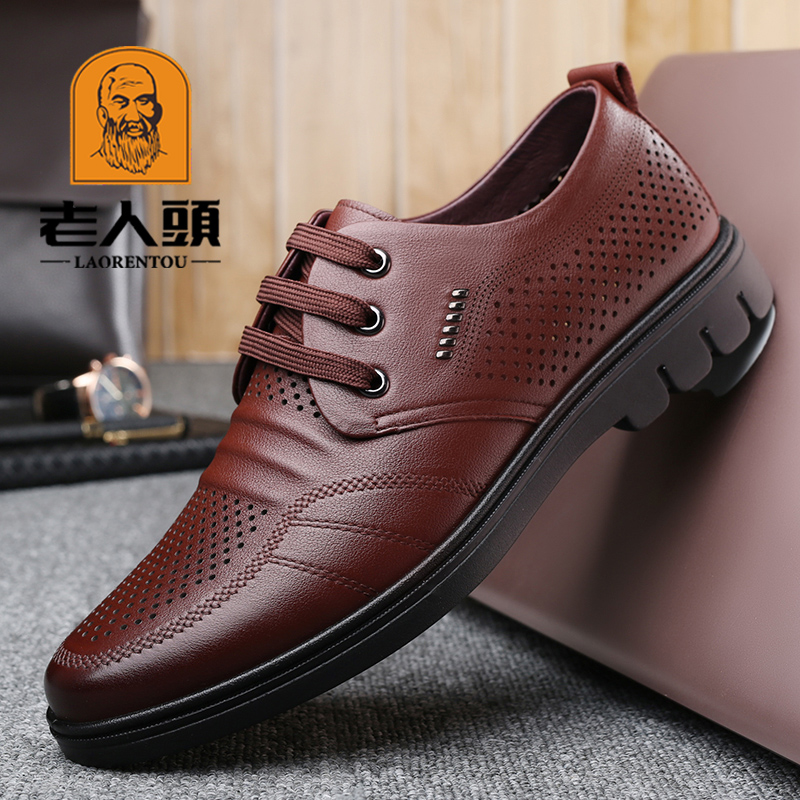 Summer hollow leather sandals mens wear holed business sandals mens earth Brown leisure holed shoes