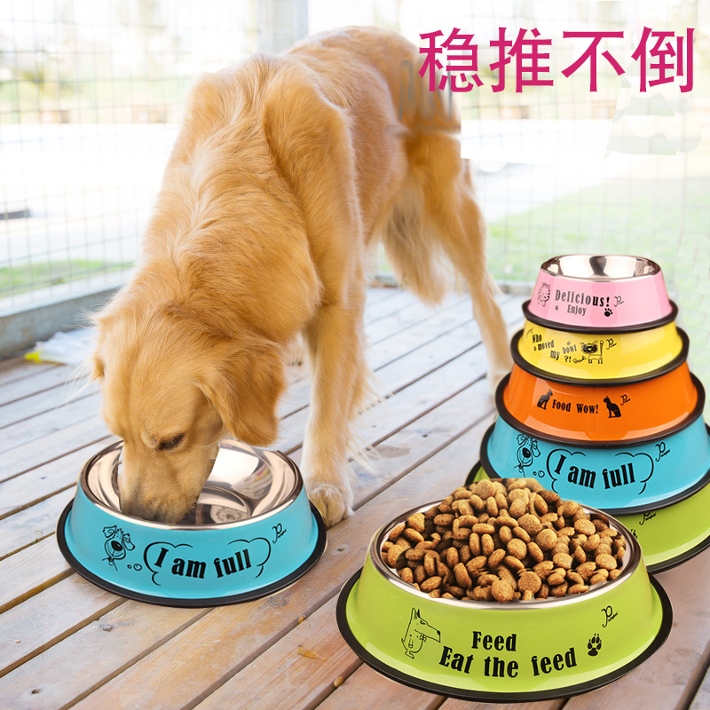 宠物狗狗用品不锈钢防滑狗盆狗碗泰迪比熊食盘金毛大型犬单碗猫碗