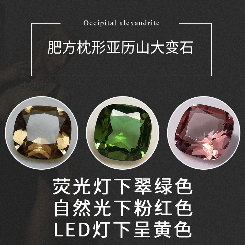 Fat square pillow shaped Sudan chameleon Alexandrite inlaid pendant Ring Jewelry Pink by day and green at night