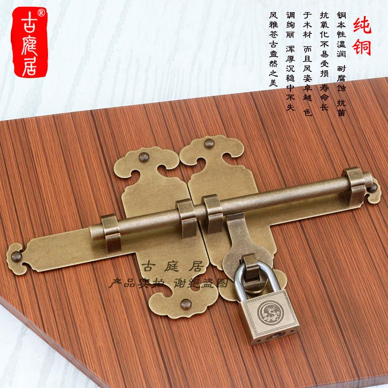中式纯铜如意双开大门插销门栓家用五金别墅大门门扣仿古明插销
