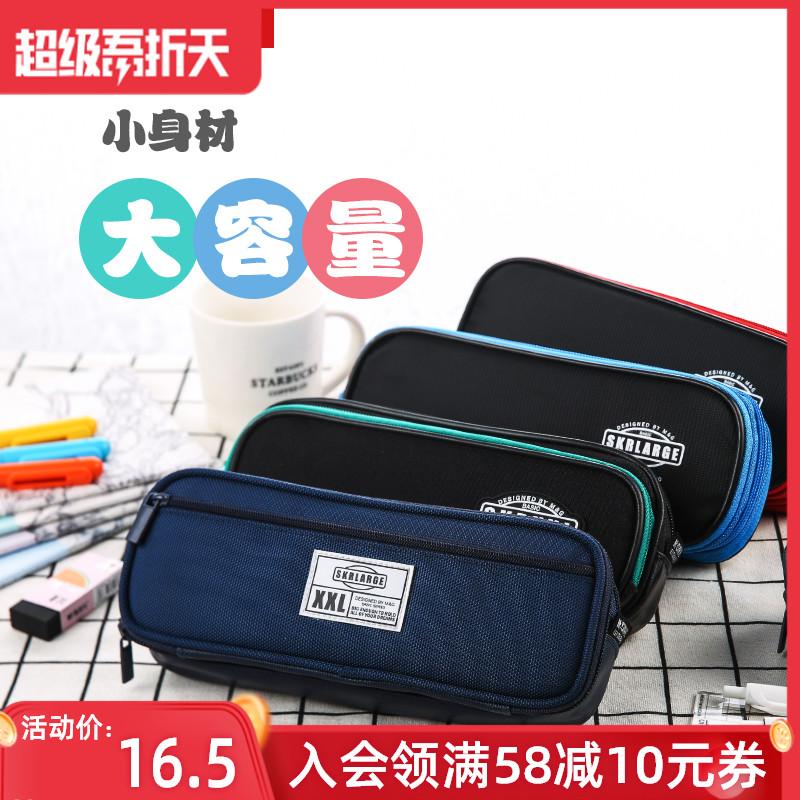 晨光文具学生笔袋大容量铅笔盒文具袋简约创意多功能笔盒文具收纳盒 APBN3842