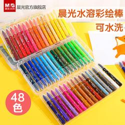 晨光小狐希里油画棒彩绘棒24色36色旋转蜡笔水溶性儿童画笔幼儿园彩笔可水洗宝宝48色彩色套装