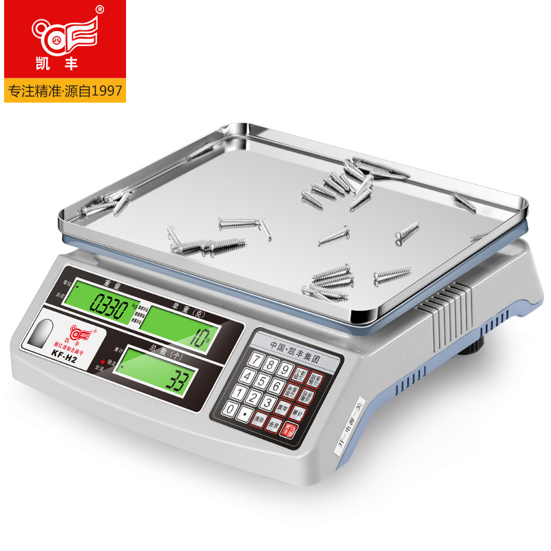 Kaifeng Counting Scale Electronic Scale 0.01 Precision Weighing Precision Electronic Weighing Commercial Industrial Scale Counting Weighing 30kg