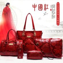 包二代7788-1#中国风6件套女包现货 中国风蓝  玫瑰紫 米 红 棕
