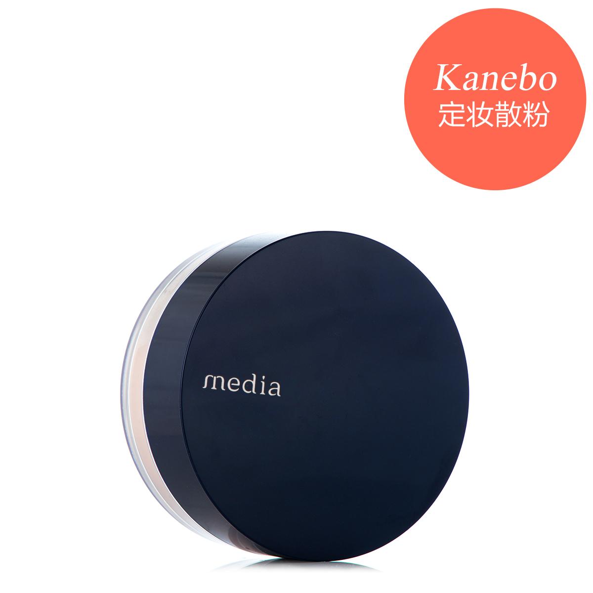 日本嘉娜宝Media媚点防晒保湿蜜粉散粉 透明色控油遮瑕定妆魅点