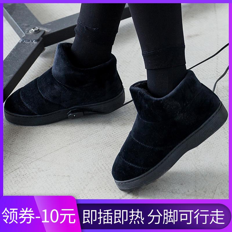 暖脚宝办公室插电暖鞋女捂脚神器电热拖鞋充电可行走加热脚垫保暖
