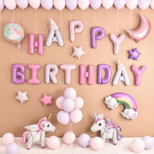 Happy Birthday of Baby's First Birthday Decorative Set for Children's Cartoon Girls Balloon Theme Crossing Party Scene