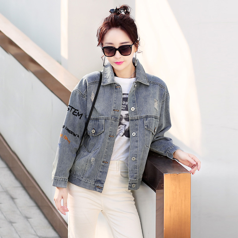 New spring clothes 2021 spring womens short coat with skirt fashion denim long sleeve work clothes spring fashion