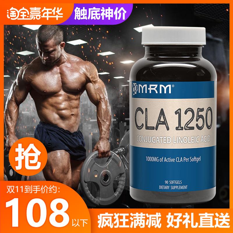 豹哥补剂 美国MRM共轭亚油酸CLA 1250控抑制食欲阻断碳水吸收胶囊