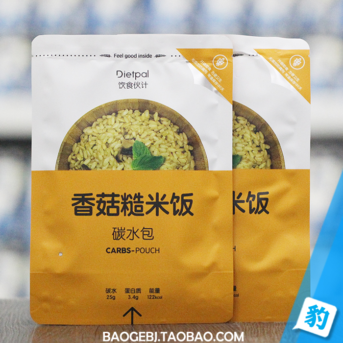 Напиток еда партнер ладан гриб считать грубый метр рис фитнес грубый зерна поколение еда что еда комплекс разное углерод вода увеличение мышца качели смазка 90G