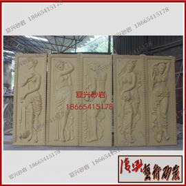 复兴艺术砂岩沐浴图欧式人物雕塑雕塑沙岩浮雕壁画电视背景墙壁饰